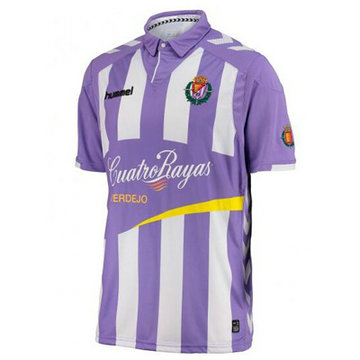 Maillot Real Valladolid Domicile 2016 2017