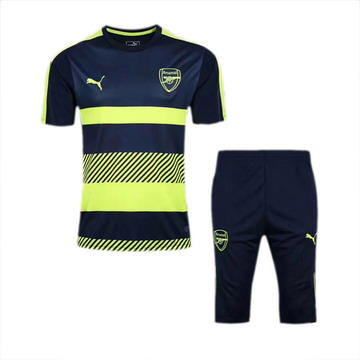 Maillot de Formation Arsenal jaune 2017/2018