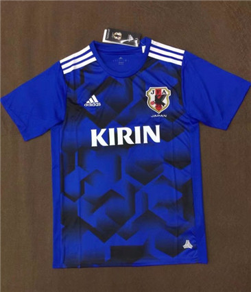 Maillot Japon Blue Training Coupe du monde 2018